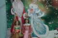 Дед Мороз, а где твои подарки